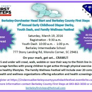 2nd Annual Early Childhood Diaper Derby, Youth Dash and Family Wellness Festival